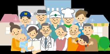 【介護保険制度】『地域密着型サービス』とはなにか。分かり易くご説明します。【介護】