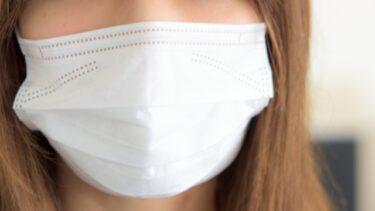 【新型コロナウイルス】正しいマスクの使い方をご説明いたします。【感染症対策】